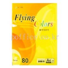 OA색지 노랑(A4)80g 25매