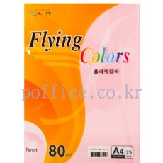 OA색지 분홍(A4)80g 25매