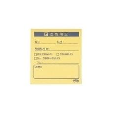 3M(전화노트)한글*50매