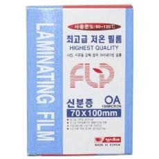 코팅필름150mic(신분증)100매