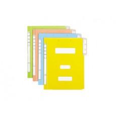 칼라정부화일10매(노랑)