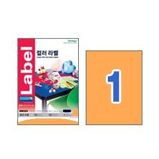 폼텍칼라라벨CO3130주황(10매)
