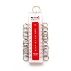 아트사인열쇠고리(20)K0002